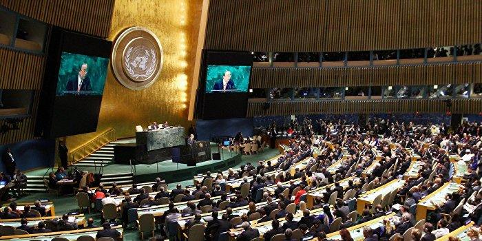 Прямая трансляция: Мировые лидеры выступают на 70-й сессии Генассамблеи ООН