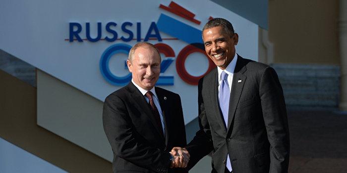О чем могут договориться Владимир Путин и Барак Обама