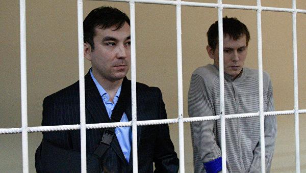 Киев требует пожизненного заключения для Ерофеева и Александрова