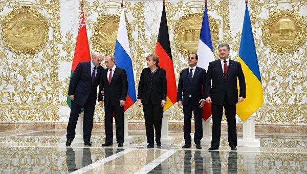 Минск - это не только перемирие