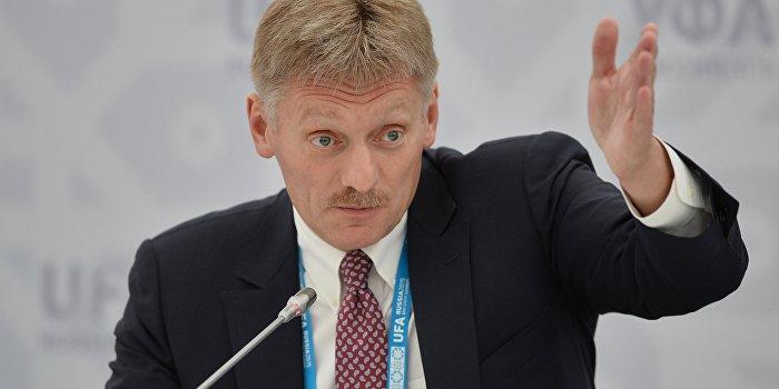 Песков назвал идею Киева о разрыве дипотношений с РФ «граничащей с безумием»