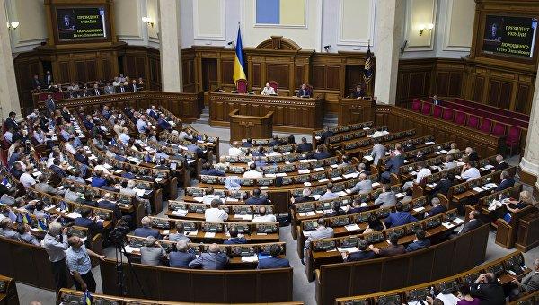 Депутат Европарламента: Украина может лишиться шанса на отмену виз