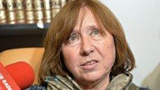 Члена Координационного совета оппозиции Алексиевич вызвали в Следственный комитет Белоруссии
