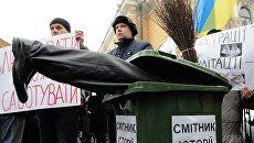 """""""Незаконная очистка"""". Европа поменяла взгляд на украинскую люстрацию"""