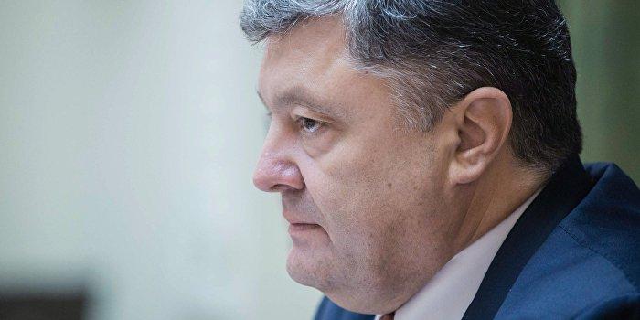 Филатов призвал к объединению против Порошенко