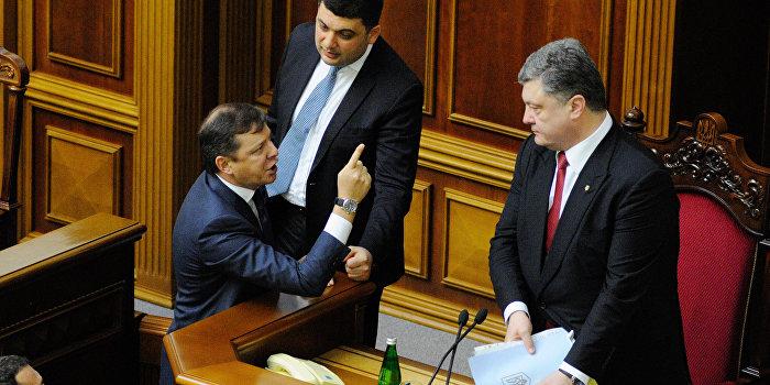 Ляшко: При Порошенко в тюрьмах сидят больше патриотов, чем при Януковиче