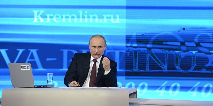 Радиослушатель: Я хотел показать, что сторонники России на Украине не одиноки