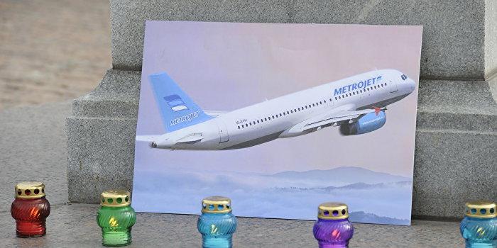 МАК: Российский авиалайнер разрушился в воздухе