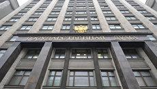 В Госдуме прокомментировали новый украинский ракетный комплекс