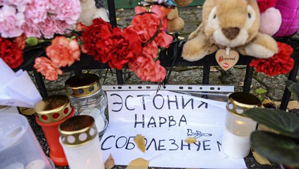 Весь мир соболезнует России