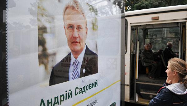 Реституция во имя ассоциации, или Что Украина должна Польше