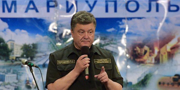 Ярош посоветовал Порошенко отказаться от демократии в Мариуполе