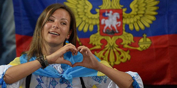 Влиятельный американский публицист: Оторвать Украину от России невозможно