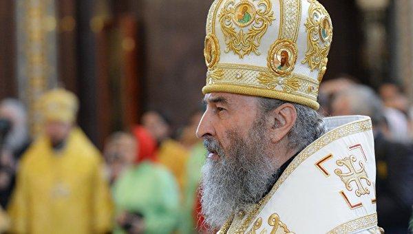 Архиепископ Бероунский Иоаким: Славянские народы должны держаться вместе
