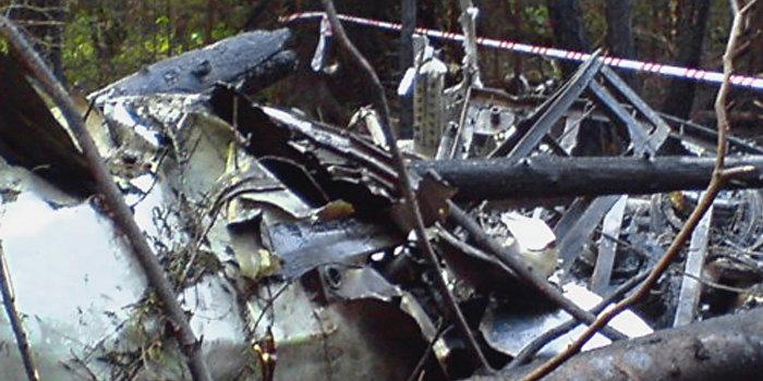 Экипаж потерпевшего катастрофу Ан-12 состоял из армян