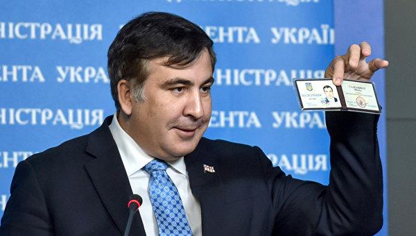 Яценюк отправил Саакашвили на родину
