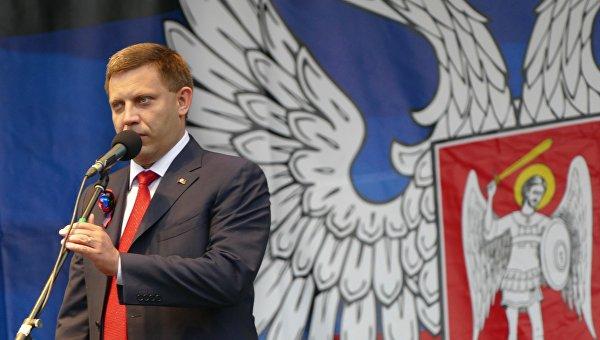 Вся Донецкая область войдет в ДНР
