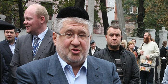 Коломойский хочет вывести $6 млрд с Украины в Россию