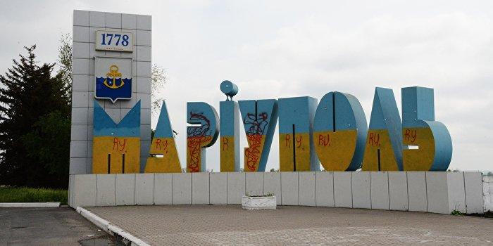 Как Кировоград подставил Мариуполь