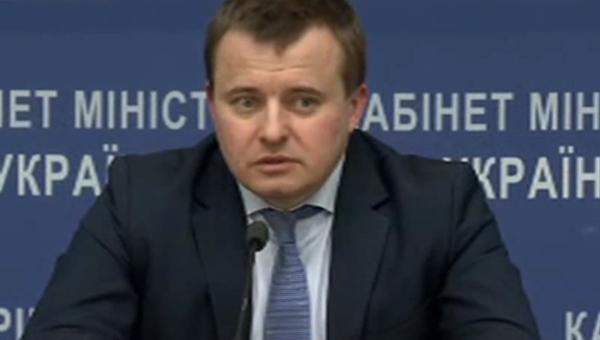 Минэнерго Украины готово к отключению российского газа
