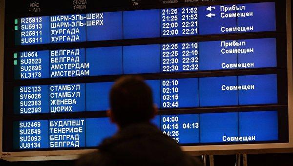 У России нет доказательств взрыва на борту АЗ21
