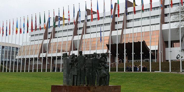 Совет Европы грозит Киеву судом за расследование событий в Одессе