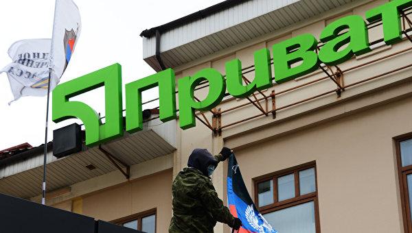 Готов ли Коломойский обвалить финансы Украины?