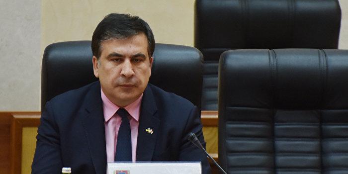Саакашвили лишили зарплаты