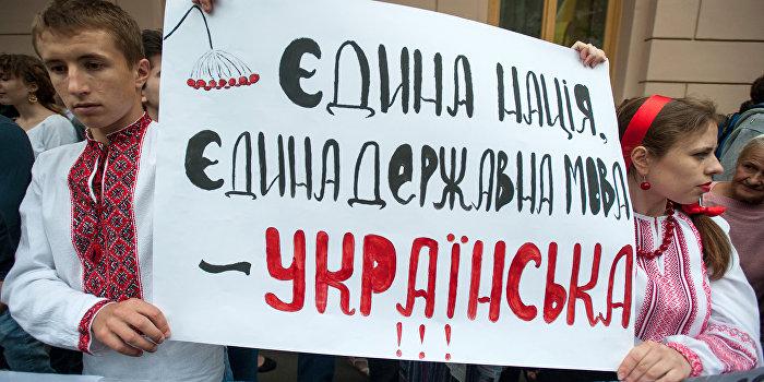 Киев поставил крест на концепции «Единая страна»