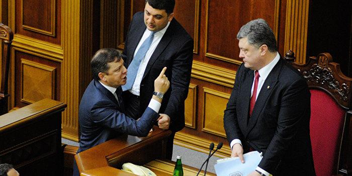 Ляшко инициирует отставку Порошенко за  снятие с эфира «Вечернего квартала»