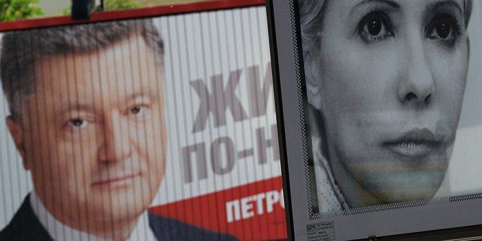 Тимошенко присягнула на верность Порошенко