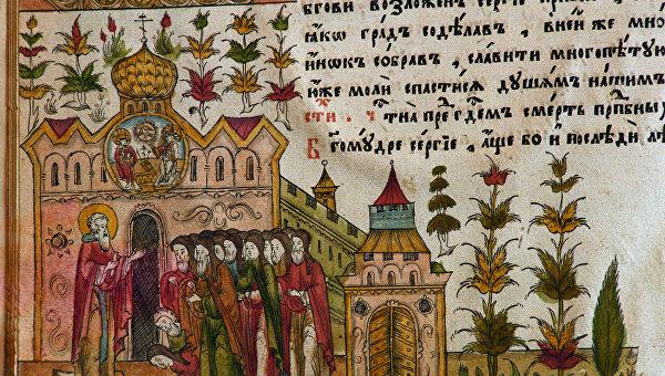 Русское железо Почаева (II)