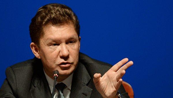 Киев сократил покупку газа из РФ в четыре раза