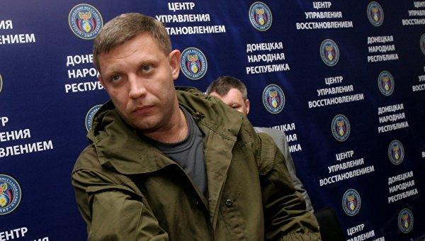 Александр Захарченко: Донбасс — не Украина, а часть Русского мира