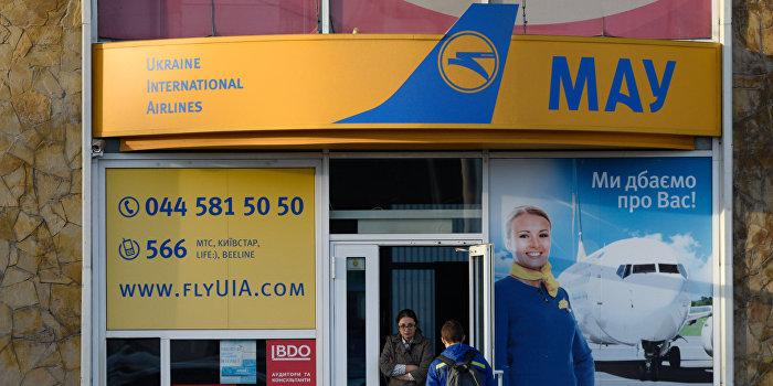 Авиакомпанию Коломойского обязали заплатить Украине долг в $1,12 млн