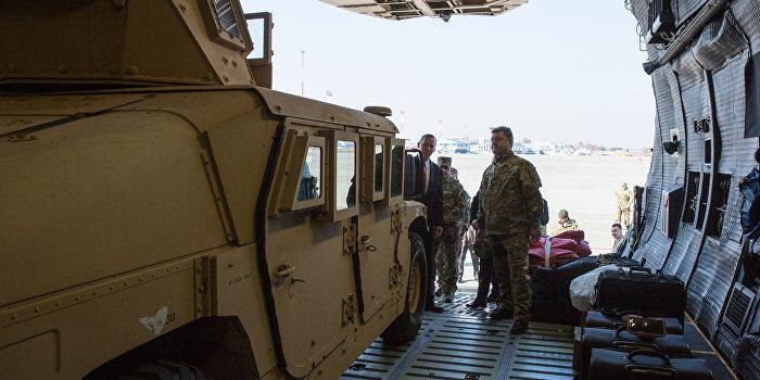 США начинят Украину оружием