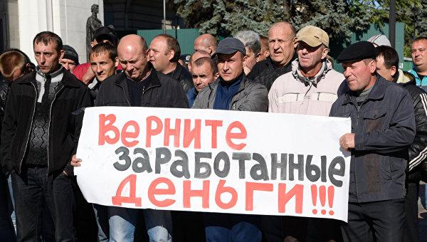 Новый Трудовой кодекс Украины: филькина грамота или возвращение к рабству?