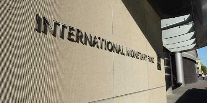 МВФ: Европу ждет кошмарный сценарий