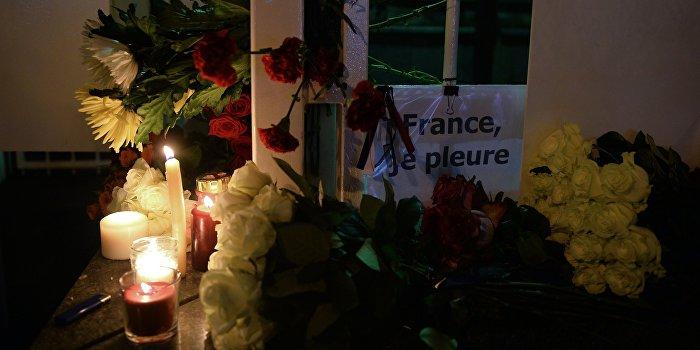 Россиян и украинцев среди жертв парижского кошмара пока не обнаружено