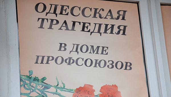 Военный психоз на Украине наконец начал спадать