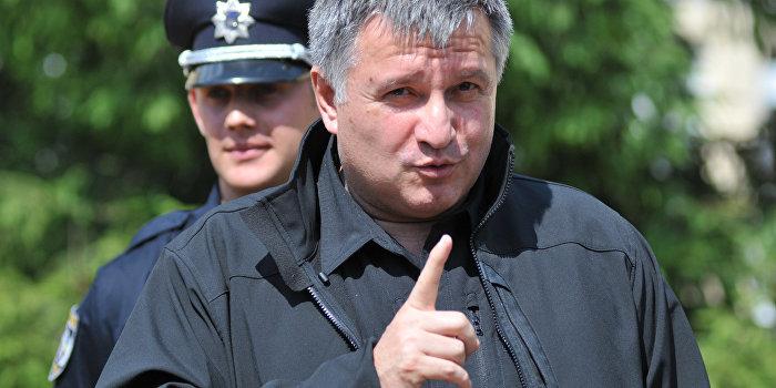 Аваков предупреждает о готовящихся терактах в городах Украины