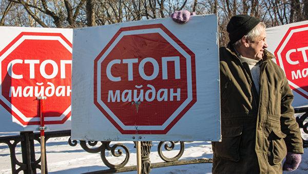 Яценюк уйдет вместе с Украиной