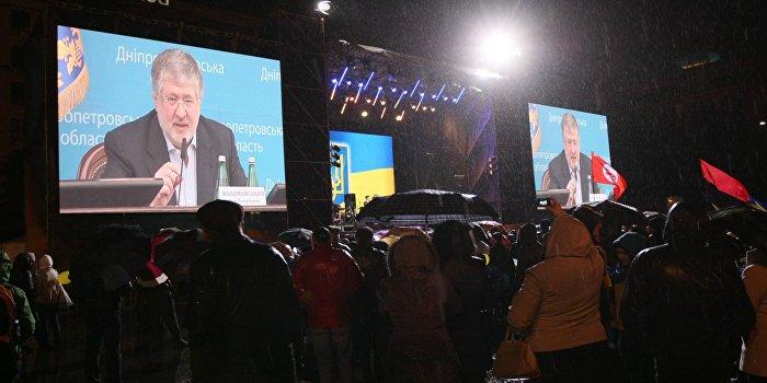 Дудчак: На Украине идет феодальная война Киева с регионами
