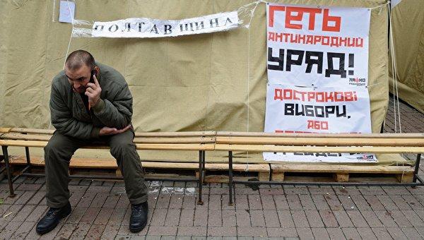 Запад готовится наложить руку на украинские криминальные активы