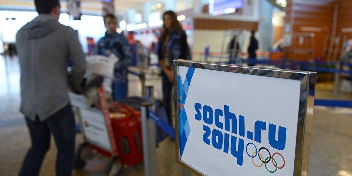 Спецслужбы РФ предотвратили теракт перед Олимпиадой в Сочи