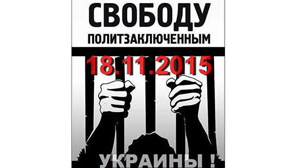 Права человека на Украине обсудят в Москве депутаты Бундестага, члены ПАСЕ и Общественной палаты РФ