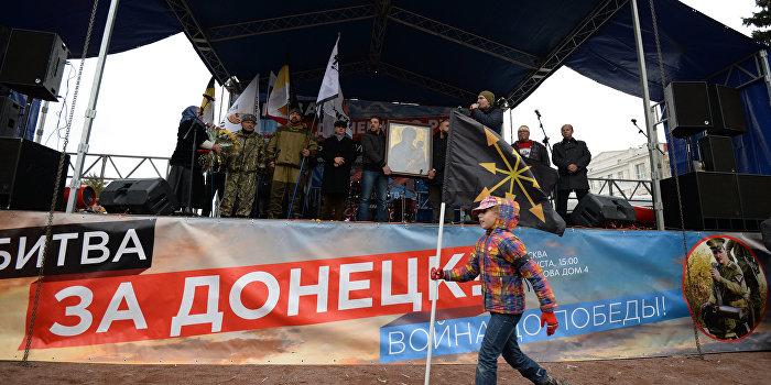 Прыжок в бездну: ВСУ готовы снова попробовать Донбасс на прочность