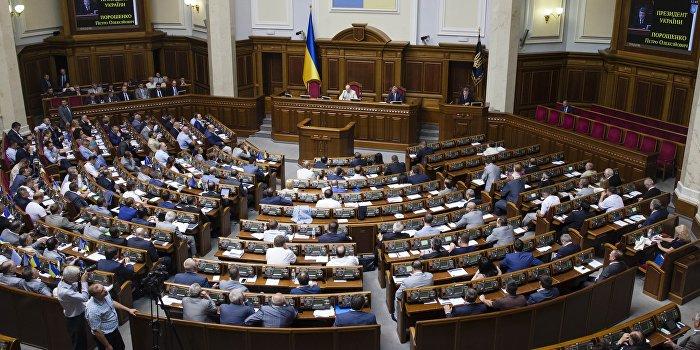 ГПУ обвинила лидера фракции Порошенко в сепаратизме