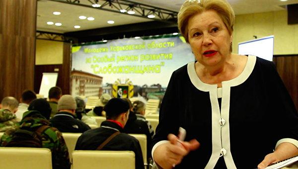 В Харькове завели уголовное дело на инициаторов проекта «Слобожанщина»