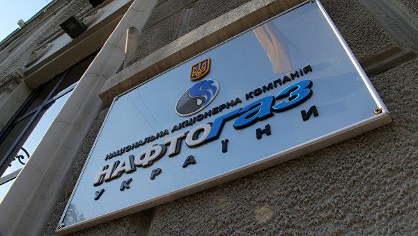 «Газпром» не получил предоплату от «Нафтогаза». Ситуация стабильна?